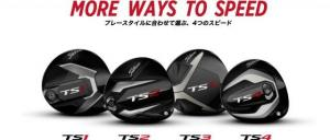 ts1_sp_speed_3.jpg