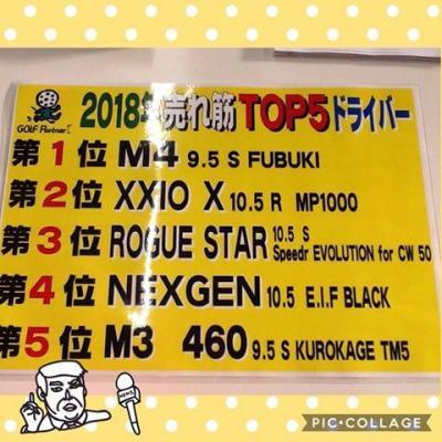 2018112601_n.jpg