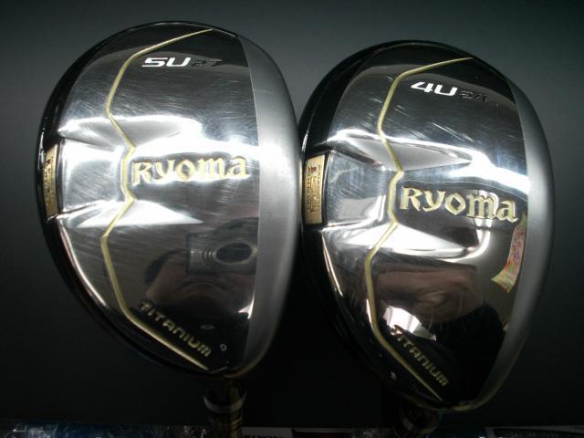 RYOMAもSRIXONも816 H1も揃って買い取りさせて頂きました!
