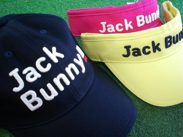 Jack Bunny入荷しました。第2弾