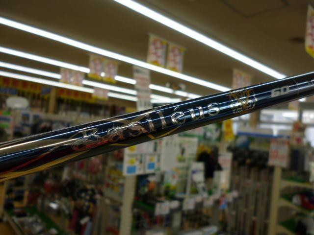 こんにちは!ゴルフパートナー越谷花田店です♪