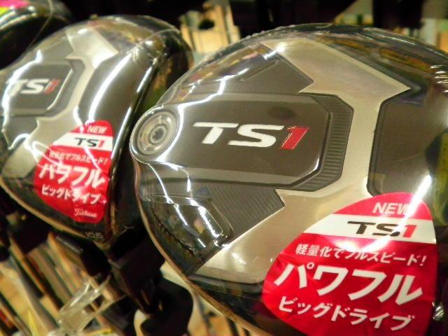 TS1発売日ですっ