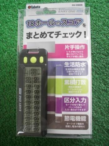 各ホール19打までカウントできるデジタルカウンター!