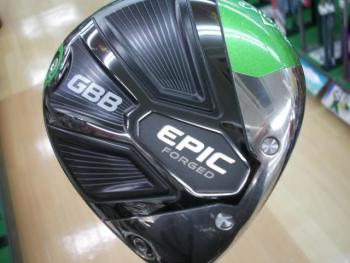 GBB EPIC FORGED!!