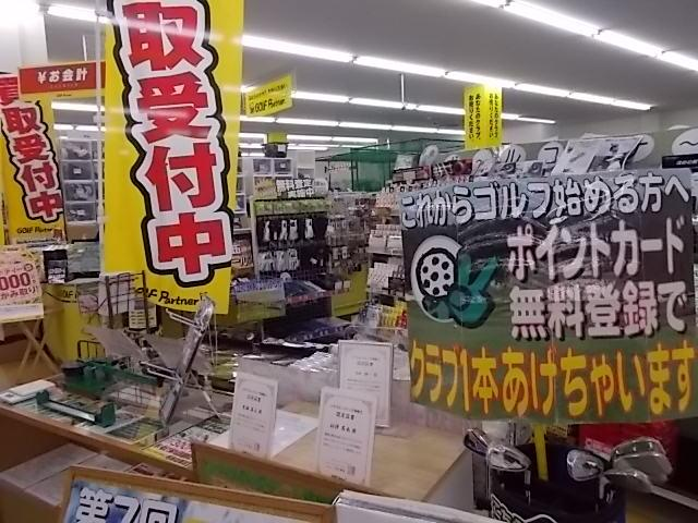 コンペ開催決定!!
