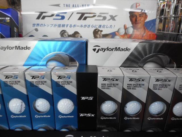 ☆★TP5/TP5xボール★☆