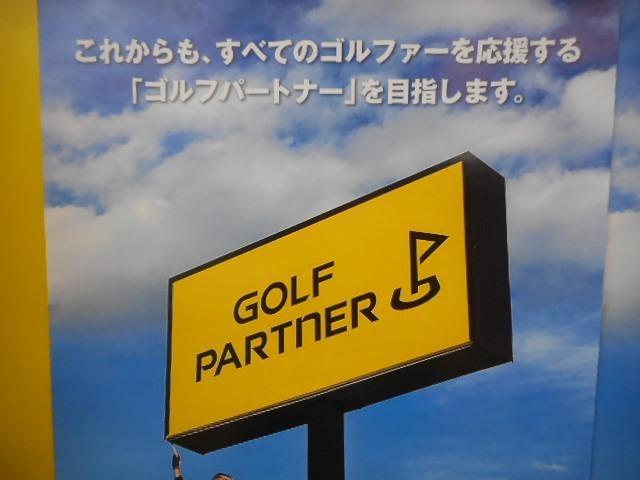 ☆★ゴルフパートナーが変わります!!★☆