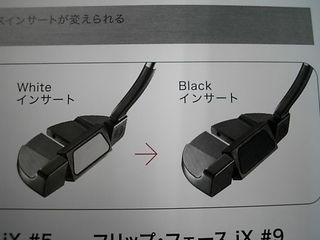 http://www.golfpartner.co.jp/431/DSCI_fripface.JPG