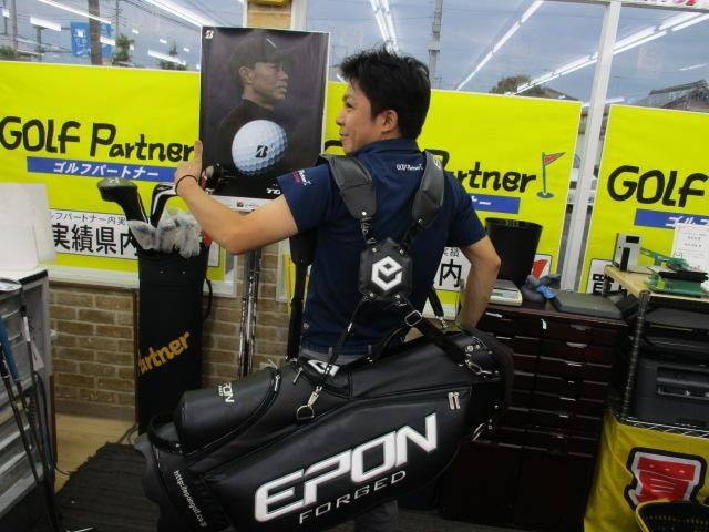 ★EPON スタンドバッグ★