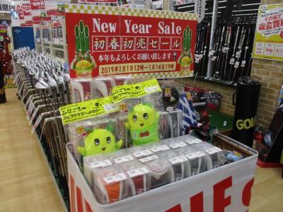 ◇初売り~!◇