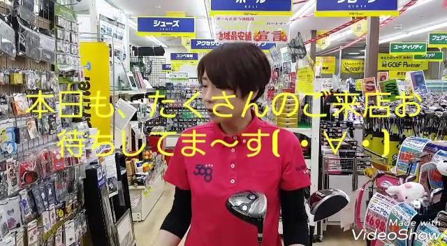 5/29(火)本日の買取速報!