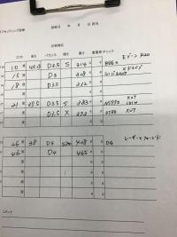 IMG_0492[1].JPG