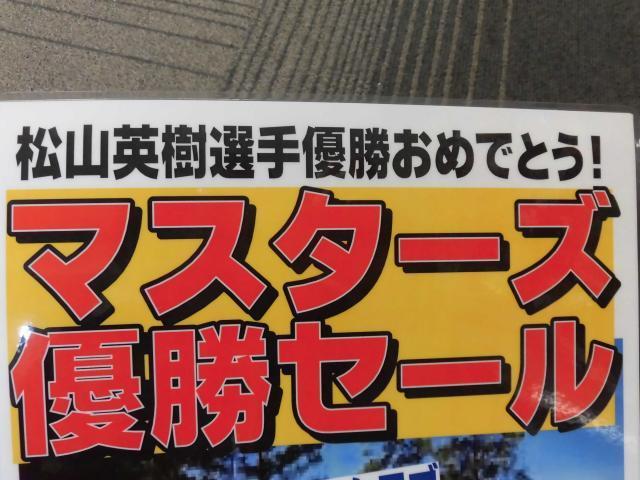 明日、20日(火)メンテナンス作業