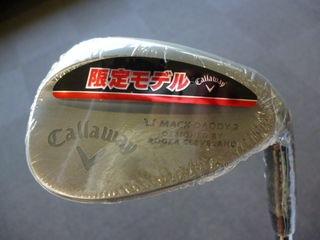http://www.golfpartner.co.jp/579/2.jpg