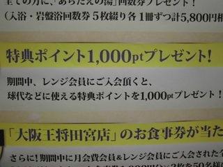 http://www.golfpartner.co.jp/579/8%20002.jpg