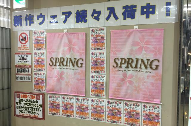 【4月もお得!】