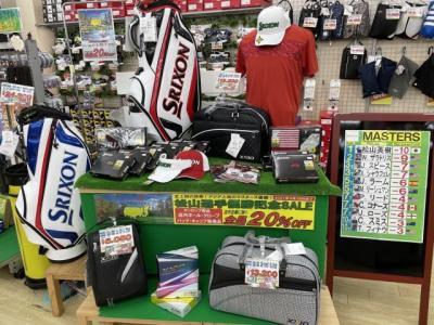 緊急告知!! 松山プロ マスターズ優勝記念セール開催
