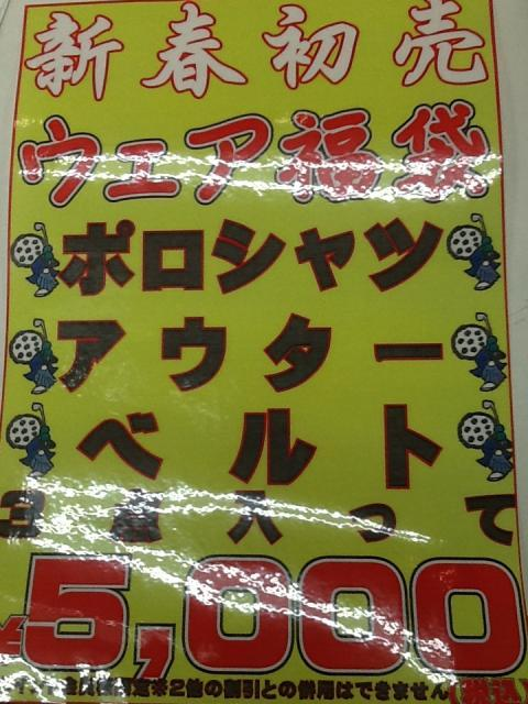 IMG_5516.JPG