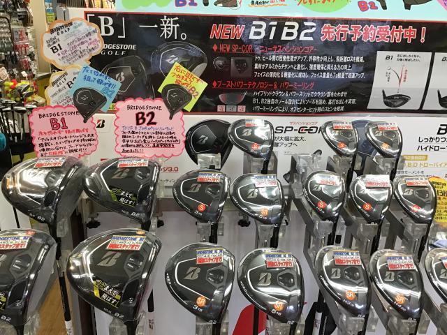 ブリヂストン Bシリーズ 本日発売!!