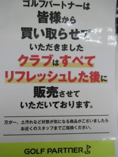 IMG_3205[1].JPG