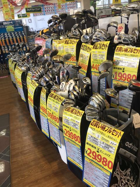 【お買い得Summer Sale!】フルセットコーナー!