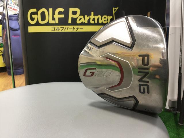 ゴルフ界にもG20?