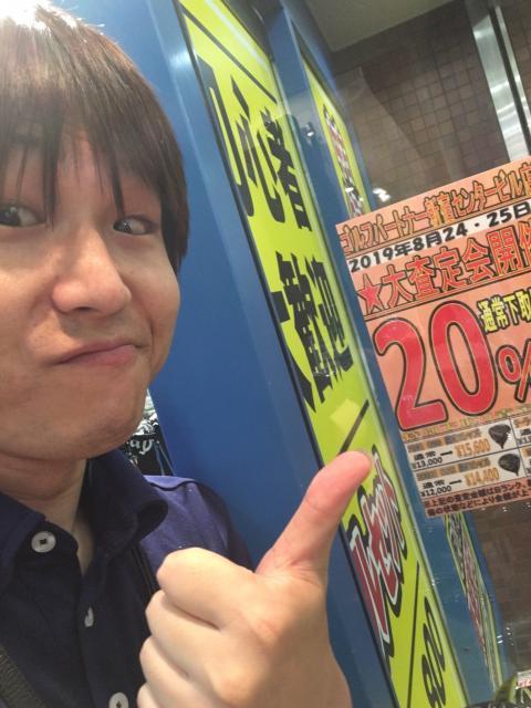 【買取カントリー】