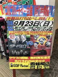98798762.JPG