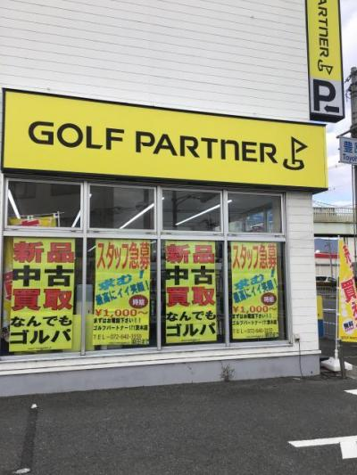 スタッフ急募!!!