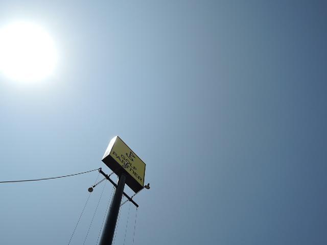 堺店週間天気