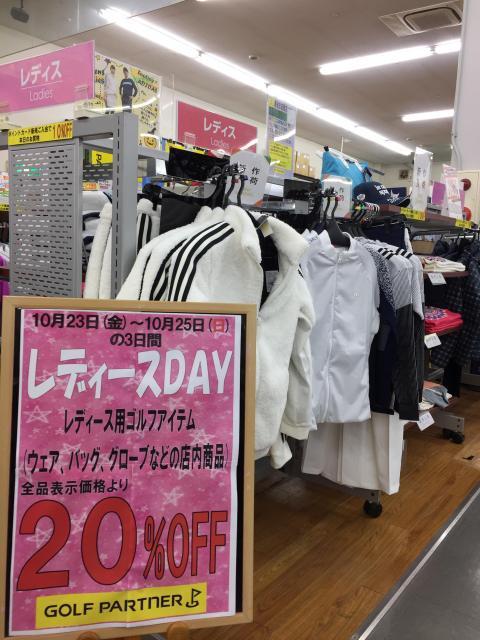 レディースDAY本日からです!!!