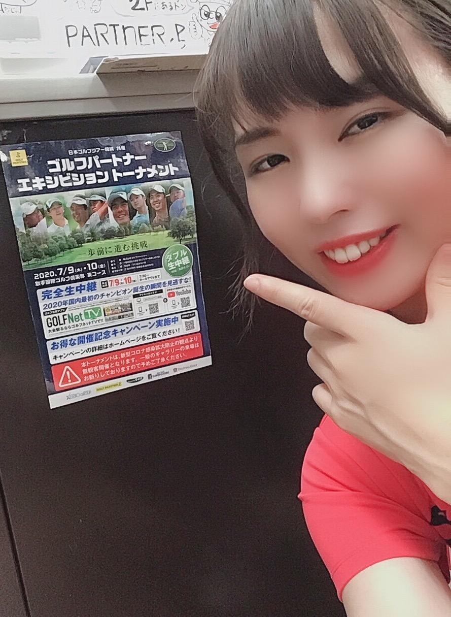 エキシビション トーナメント開催中!(ちっちより)