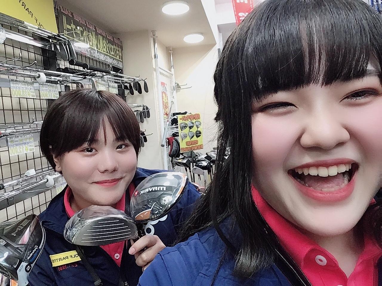 ちぇりこと花ちゃんよりお知らせです!!!