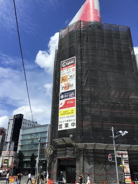 博多駅前店9月12日最終営業日 移転します。