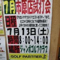 DSC_1298.JPG
