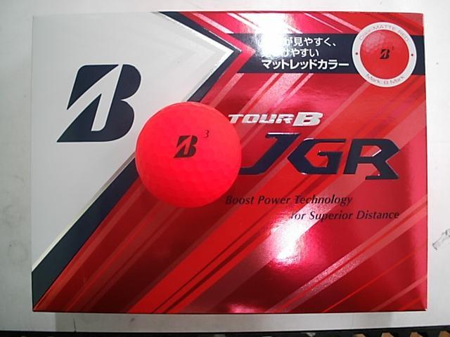 JGRのマッドなレッドなボール入荷♪