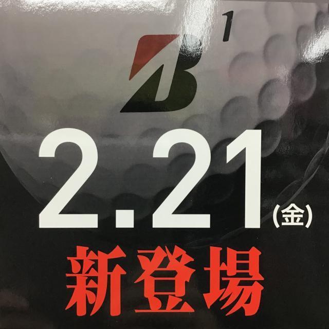 2.21発売!!