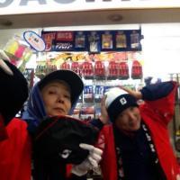 冬対策グッズ〜o(^u^)o
