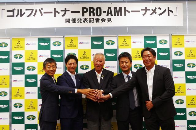 ≪ゴルフパートナーPRO-AMトーナメント≫