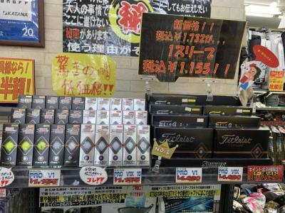 【速報】超人気ボールマークダウン!!