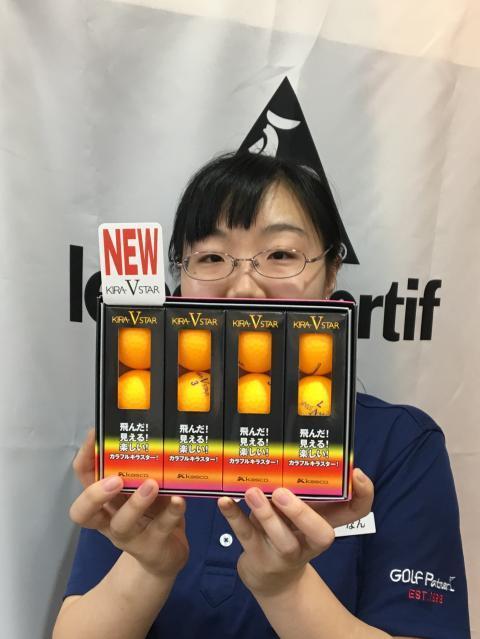 [KIRAの新しいボール]
