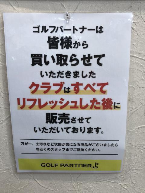 クラブ、リフレッシュ!!! 命宿る!!!