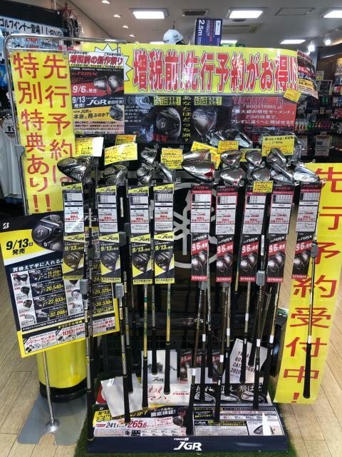 新商品!!! Tour B JGR、Yamaha 先行予約開始!!!
