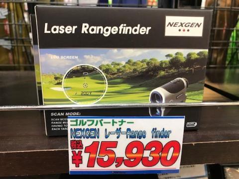 【NEXGENからレーザー登場!】