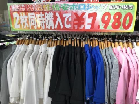 【機能性ポロシャツ!】