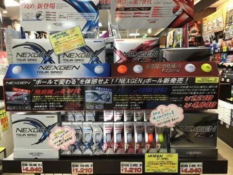 NEXGEN TOUR SPEC ボールすごいんです!!!