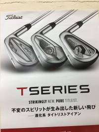 Titleist NEWアイアン本日発売!!!