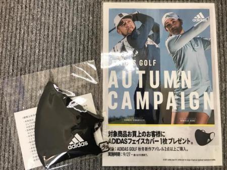 adidasgolf Autumnキャンペーン