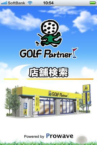http://www.golfpartner.co.jp/admin/120418c1.jpg