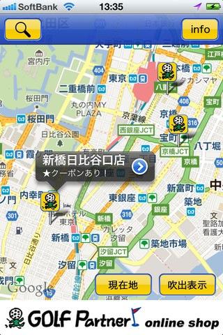 http://www.golfpartner.co.jp/admin/120418c2.jpg